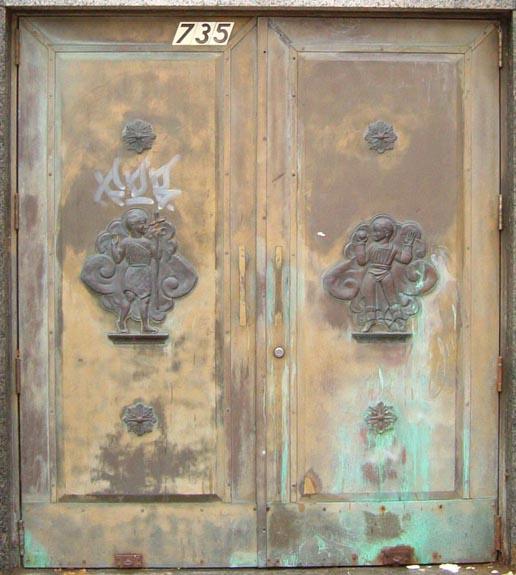 Monument - Porte et ornements - Église - AVANT