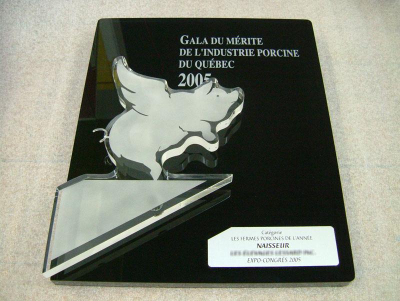 Trophée - Acrylique - Industrie porcine du Québec