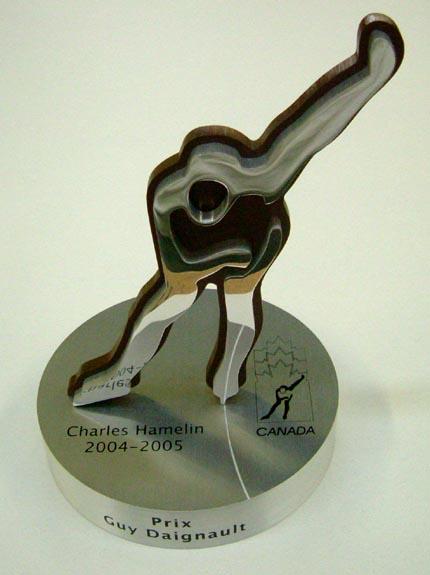Trophée - Aluminium et laiton brossé - Fédération de patinage du Canada