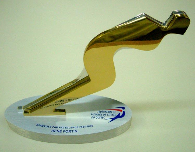 Trophée - Aluminium et laiton - Fédération de patinage du Québec