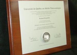 Plaque commémorative - Bois teint, aluminium et étain - UQ